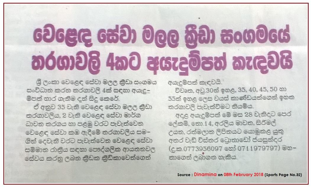 Paper Article 2 Dinamina08022018