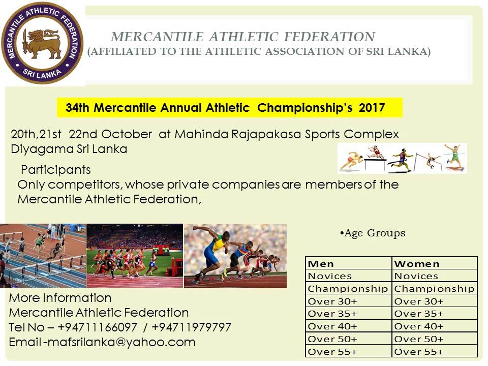 34th Mercantile Annual Athletic Championship – 2017